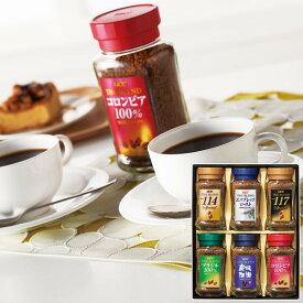 UCC インスタントコーヒーギフト SIC-SD30A コーヒー 珈琲 インスタント 送料無料 内祝い お返し 出産内祝い 快気祝い 結婚内祝い 飲料 ドリンク 食品 ギフト 贈り物 詰め合わせ ユーシーシー