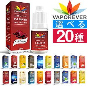 電子タバコ リキッド VAPOREVER 5ml 全20種 VAPE リキッド VAPOREVER 電子たばこ VAPE リキッド 選べる 電子煙草 禁煙 ベイプ ヴェポレバー タール ニコチン0 おすすめ EMILI エミリ 07