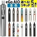 【リキッド5本付】 Joyetech eGo AIO 電子タバコ VAPE ベイプ Joyetech eGo AIO 電子タバコ VAPE ベイプ スターターキ…