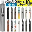 【リキッド10本付】 Joyetech eGo AIO 電子タバコ VAPE ベイプ Joyetech eGo AIO 電子タバコ VAPE ベイプ スターター…