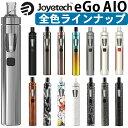 Joyetech eGo AIO 電子タバコ VAPE ベイプ Joyetech eGo AIO 電子タバコ VAPE ベイプ スターターキット 本体 おすすめ…