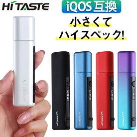 アイコス 互換機 iQOS 互換 互換品 HITASTE P5 加熱式タバコ 加熱式電子タバコ 電子タバコ 本体 連続 吸い 使用 チェーンスモーク 振動 アイコス3 IQOS3 マルチ MULTI P6 ホルダー 2.4 Plus 01