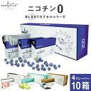 コバト ccobato ニコチン0 ニコチンゼロ スティック 茶葉 10箱 セット 互換機 加熱式タバコ 電子タバコ 禁煙 ヒート …