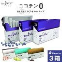 コバト ccobato ニコチン0 ニコチンゼロ スティック 茶葉 3箱 セット 互換機 加熱式タバコ 電子タバコ 禁煙 互換 ブル…