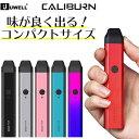 UWELL Caliburn 電子タバコ VAPE ベイプ カリバーン ココ POD タイプ スターターキット UWELL 本体 おすすめ コンパク…