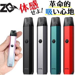 VAPE POD ZQ XTAL 電子タバコ ベイプ ゼットキュー エクスタル ベイプ POD タイプ スターターキット 本体 おすすめ コンパクト スリム タール ニコチン0 禁煙 電子たばこ 最新