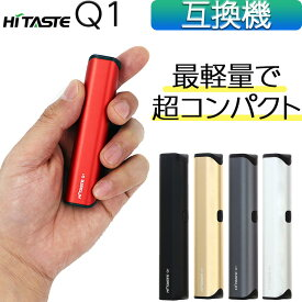 \クーポンで★10%OFF★/ 互換 アイコス互換機 本体 HITASTE Q1 加熱式タバコ 加熱式電子タバコ 電子タバコ 互換品 連続 吸い 使用 チェーンスモーク 振動 最新
