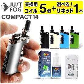 JUSTFOG Compact 14 電子タバコ VAPE ベイプ スターターキット ジャストフォグ コンパクト 14 本体 おすすめ コンパクト スリム 小型 タール ニコチン0 禁煙