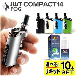 電子タバコ VAPE ベイプ スターターキット JUSTFOG Compact 14 ジャストフォグ コンパクト 14 プルームテックプラス 互換機 互換 プルームテックプラス ウィズ Ploom Tech+ with 互換機 本体 おすすめ コ