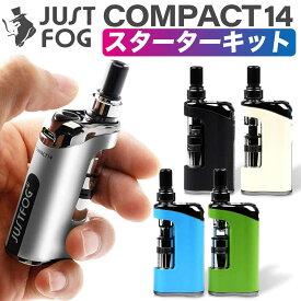 電子タバコ VAPE ベイプ スターターキット JUSTFOG Compact 14 ジャストフォグ コンパクト 14 プルームテックプラス 互換機 互換 プルームテックプラス ウィズ Ploom Tech+ with 互換機 本体 おすすめ コンパクト スリム 小型 タール ニコチン0 禁煙