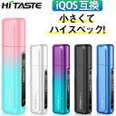 アイコス 互換機 iQOS 互換 互換品 HITASTE P6mini 加熱式タバコ 加熱式電子タバコ 電子タバコ 本体 連続 吸い 使用 …
