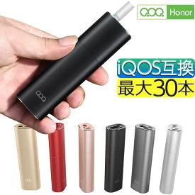 アイコス 互換機 iQOS 互換 互換品 QOQ honor 加熱式タバコ 加熱式電子タバコ 電子タバコ 本体 連続 吸い 使用 チェーンスモーク 振動 アイコス3 IQOS3 マルチ MULTI ホルダー 2.4 Plus 01