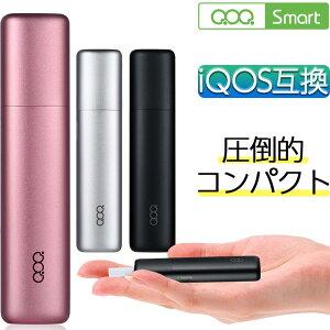 アイコス 互換機 iQOS 互換 互換品 QOQ Smart 加熱式タバコ 加熱式電子タバコ 電子タバコ 本体 連続 吸い 使用 チェーンスモーク 振動 アイコス3 IQOS3 マルチ MULTI ホルダー 2.4 Plus 01