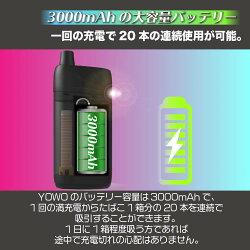 紙巻きたばこ用加熱式たばこUWOOYOWO加熱式タバコ加熱式電子タバコ電子タバコスターターキット連続吸い使用チェーンスモーク振動最新