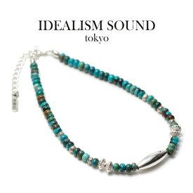 IDEALISM SOUND イデアリズムサウンド Turquoise Silver Anklet ターコイズシルバーアンクレット