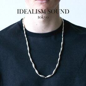 idealism sound イデアリズムサウンド SILVER BEADS NECKLACE シルバー ビーズ ロング ネックレス