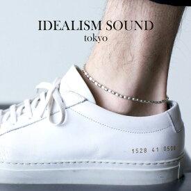 idealism sound イデアリズムサウンド SILVER BEADS NARROW ANKLET シルバー ビーズ ナロー アンクレット