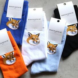 メゾンキツネ 靴下 MAISON KITSUNE フォックスソックス FOX SOCKS 3色展開 メンズ・レディース 2020秋冬新作