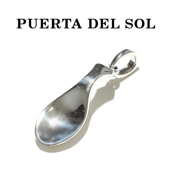 PUERTA DEL SOL プエルタデルソル ベビーギフト 出産祝い A Spoon Pendant スプーン ペンダント SILVER シルバー お名前・生年月日 刻印無料