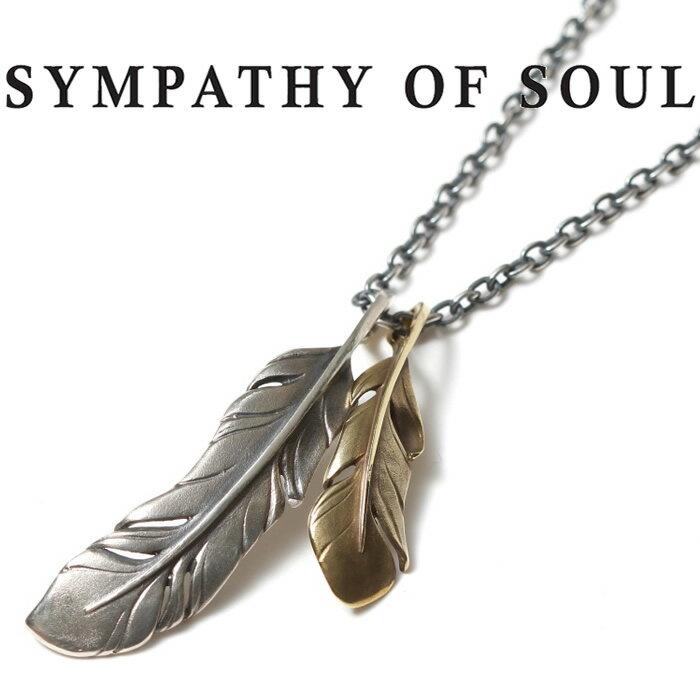 シンパシーオブソウル ネックレス SYMPATHY OF SOUL Old feather necklace SYMPATHY OF SOUL 稲葉,さん着用 SYMPATHY OF SOUL Old feather Necklace, レオン オールドフェザーネックレス 【正規商品 公式通販】
