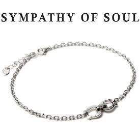 シンパシーオブソウル アンクレット SYMPATHY OF SOUL Horseshoe Chain Anklet Silver ホースシューチェーンアンクレット シルバー【正規商品 公式通販】