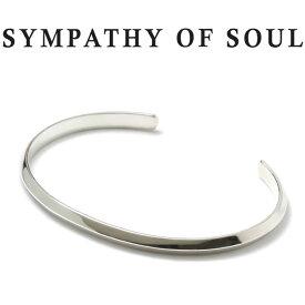 シンパシーオブソウル スティッフバングル シルバー ブレスレット SYMPATHY OF SOUL Stiff Bangle Silver【正規商品 公式通販】