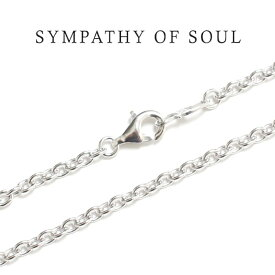 シンパシーオブソウル チェーン ネックレス SYMPATHY OF SOUL Silver Azuki Chain 2.7mm Hook shiny シルバーアズキ チェーン シャイニー 50cm 【正規商品 公式通販】