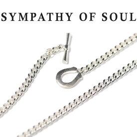 シンパシーオブソウル ネックレス ホースシュー クラシック チェーン 馬蹄 SYMPATHY OF SOUL Classic Chain Necklace Silver Horseshoe【正規商品 公式通販】