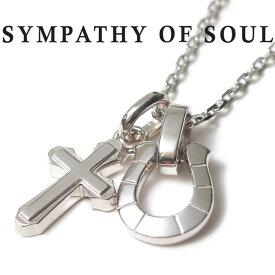 シンパシーオブソウル SYMPATHY OF SOUL ネックレス ホースシュー クロス シルバー  Horseshoe Amulet x Smooth Cross Pendant x Square Cable Chain 1.6mm Hook チェーンセット【正規商品 公式通販】