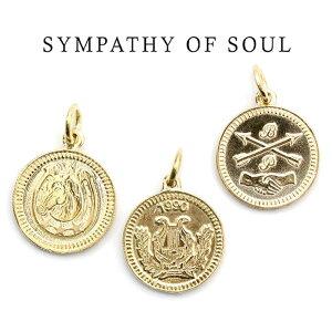 SYMPATHY OF SOUL ,シンパシーオブソウル ,Medium Coin Charm K18YG 3種類, ミディアム K18ゴールド コイン Friendship,Ever Fortune,Good Luck,ペンダント 【正規商品 公式通販】