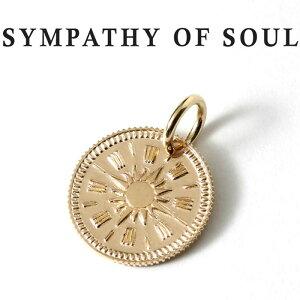 シンパシーオブソウル ペンダント ゴールド ホープ サン コイン チャーム メンズ レディース K10 リバーシブル ネックレストップ サイズ 太陽 男女兼用 ペンダント SYMPATHY OF SOUL Hope Sun Coin Charm