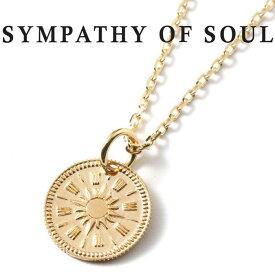シンパシーオブソウル COIN ホープサンコイン ゴールド ネックレス K10 リバーシブル チェーンセット SYMPATHY OF SOUL Hope Sun Coin Charm K10YG × Chain 1.3mm 【正規商品 公式通販】
