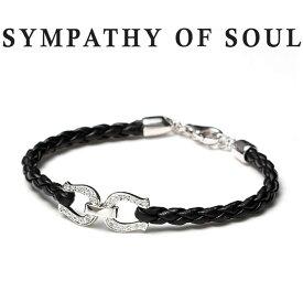 シンパシーオブソウル ブレスレット SYMPATHY OF SOUL Horseshoe Leather Bracelet Silver w CZ ホースシューレザーブレスレット シルバー ジルコニア 【正規商品 公式通販】
