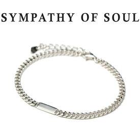 シンパシーオブソウル ブレスレット 当店別注モデル SYMPATHY OF SOUL Small ID Chain Bracelet Silver スモールアイディーチェーンブレスレット シルバー【正規商品 公式通販】
