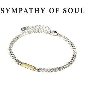 シンパシーオブソウル ブレスレット K18 ゴールド シルバー SYMPATHY OF SOUL Small ID Chain Bracelet Silver K18YGold スモールアイディーチェーンブレスレット【正規商品 公式通販】