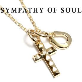 シンパシーオブソウル ネックレス ゴールド ホースシュー クロス K10 ダイヤ SYMPATHY OF SOUL Cross & Horseshoe Necklace K10YG w/Diamond【正規商品 公式通販】