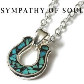 シンパシーオブソウル ネックレス ホースシュー インレイ シルバー ターコイズ SYMPATHY OF SOUL Horseshoe Inlay Necklace Silver Turquoise 【正規商品 公式通販】