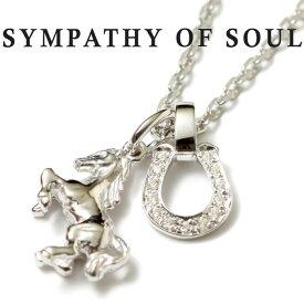 シンパシーオブソウル ネックレス ホースシューネックレス スモールホース SYMPATHY OF SOUL Small Horse Horseshoe Necklace Silver CZ 【正規商品 公式通販】