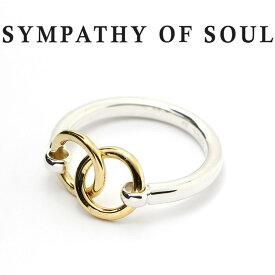 シンパシーオブソウル リング シルバー 真鍮 ユニティー ダブル 指輪 SYMPATHY OF SOUL Unity Double Ring SILVER BRASS 男女兼用【正規商品 公式通販】