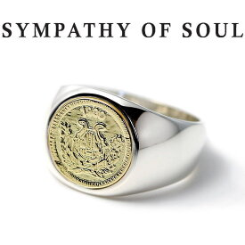 シンパシーオブソウル リング K18YG シルバー 硬貨 コイン クラシック 指輪 SYMPATHY OF SOUL Classic Coin Ring Good Luck Silver K18YG 男女兼用【正規商品 公式通販】