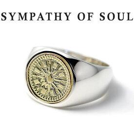 シンパシーオブソウル リング K18YG シルバー 硬貨 コイン クラシック 指輪 SYMPATHY OF SOUL Classic Coin Ring Hope Sun Silver K18YG 男女兼用【正規商品 公式通販】