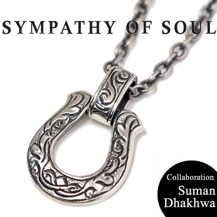 【送料無料】シンパシーオブソウル スーマンダックワ コラボ ネックレス シルバー 馬蹄 ホースシュー SYMPATHY OF SOUL Suman Dhakhwa Large Horseshoe Carving Necklace 【正規商品 公式通販】