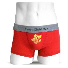 クリスマス プレゼント に オススメ ボクサーパンツ 【赤】【コットン】クリスマスベルおもしろジョークプレゼント下着【楽ギフ_包装】 おもしろtシャツ & パンツ 専門店 シャレもん しゃれもん