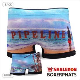 サーフィン 男女兼用 ボクサーパンツ 【 シームレス 】【 ハワイ パイプライン 】 メンズ レディース 男性 女性 下着 立体成型 hawaii aloha しゃれもん