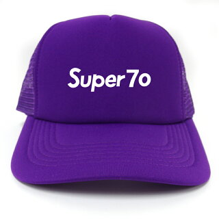 スーパー70