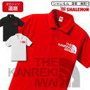 還暦祝い 還暦 お祝い 【 ポロシャツ 】【 還暦フェイス 選べる3カラー 】 還暦 父 母 男性 女性 おもしろ 赤い プレ…