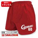 還暦 60歳 お祝い 還暦祝い 父 男性 パンツ 赤い 下着 肌着【Canreki トランクス】プレゼント 野球 ちゃんちゃんこ …