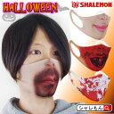 ハロウィン 被り物 面白 マスク なりきり ドッキリ リアル お面 仮装 変身 コスプレ 洗える マスク 【 大人用 おもし…