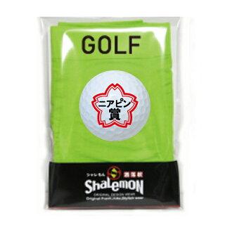 ゴルフコンペパンツパッケージ