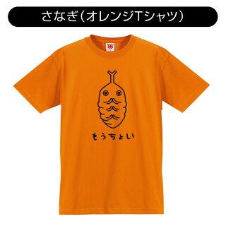 カブトムシの成長Tシャツさなぎ